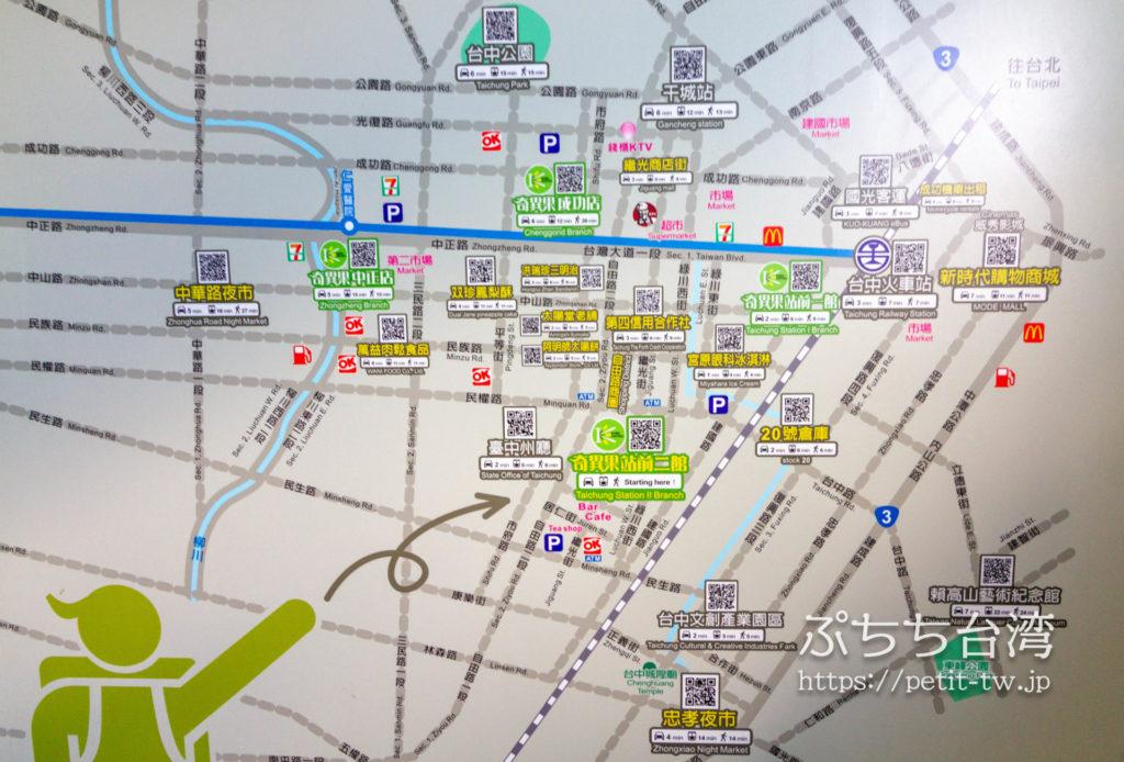 奇異果快捷旅店站前二店 KIWI EXPRESS HOTEL-Taichung Station Branch 2の案内マップ