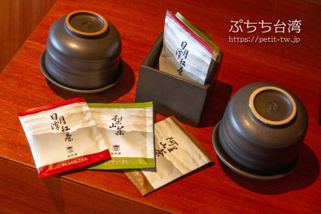 ザ ラルー サンムーンレイク 涵碧樓の客室のお茶