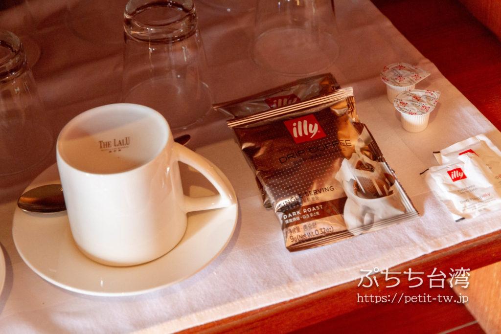 ザ ラルー サンムーンレイク 涵碧樓の客室のコーヒー