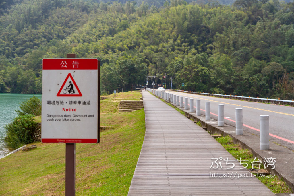 日月潭のサイクリングコース