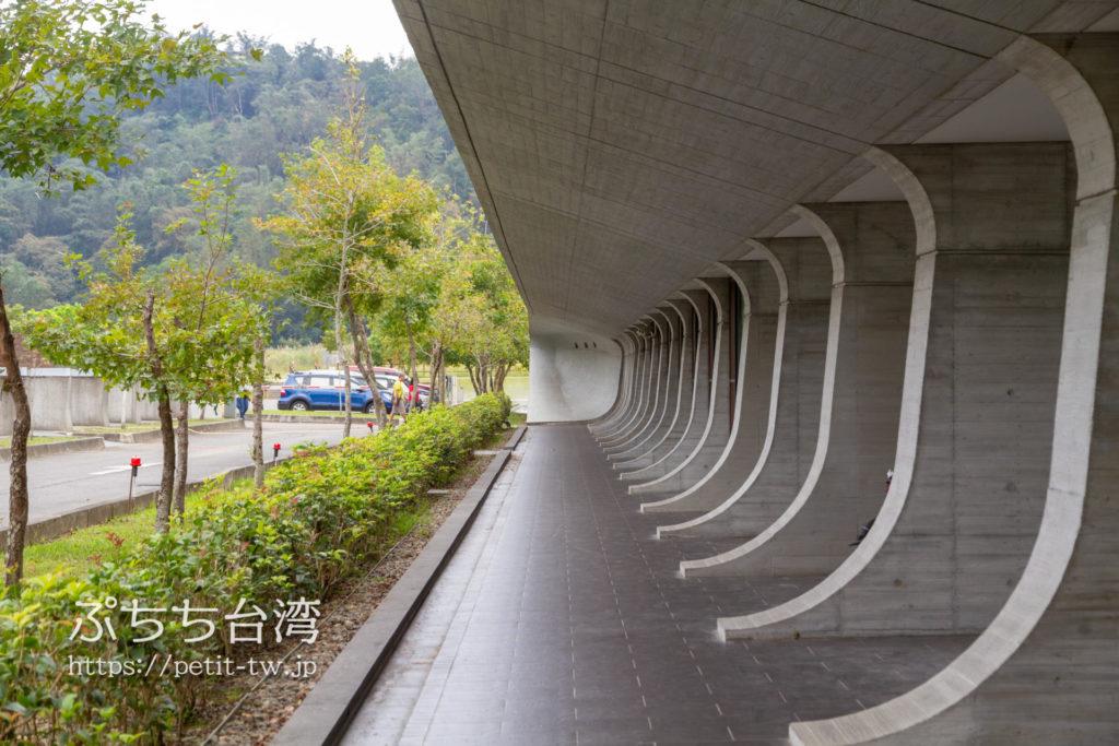 日月潭の向山ビジターセンターの建物