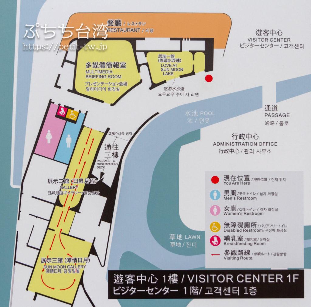 日月潭の向山ビジターセンターの館内マップ