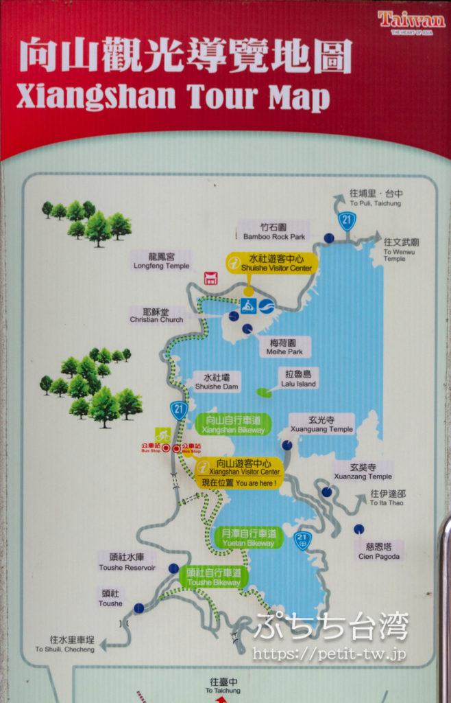 日月潭のサイクリングマップ