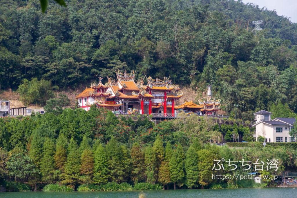 日月潭の廟