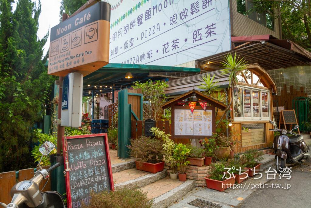 Moon Cafe ムーンカフェ 日月潭水上明月咖啡館の外観