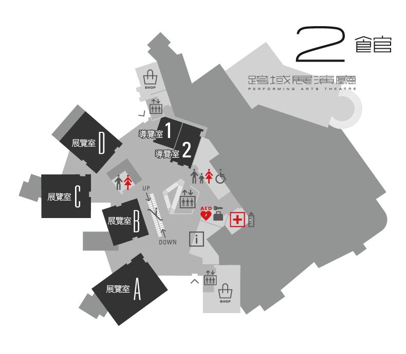 台南市美術館二館のフロアマップ