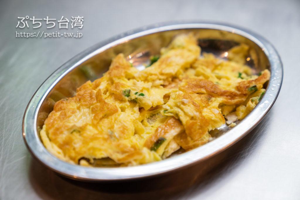 方家鶏肉飯の卵焼き
