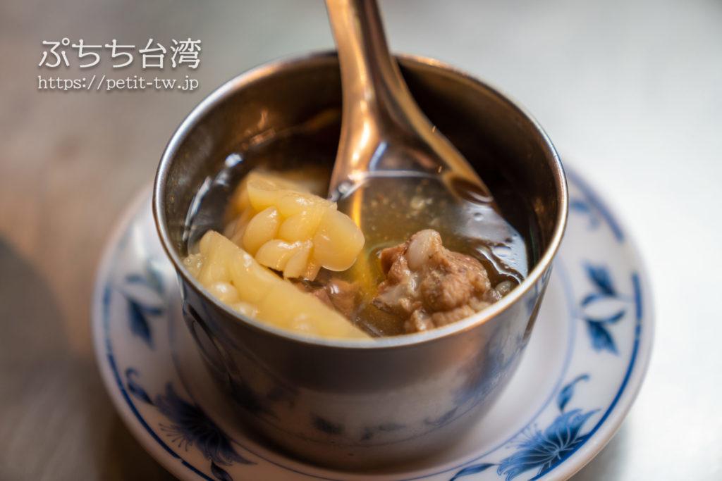 方家鶏肉飯の苦瓜スープ