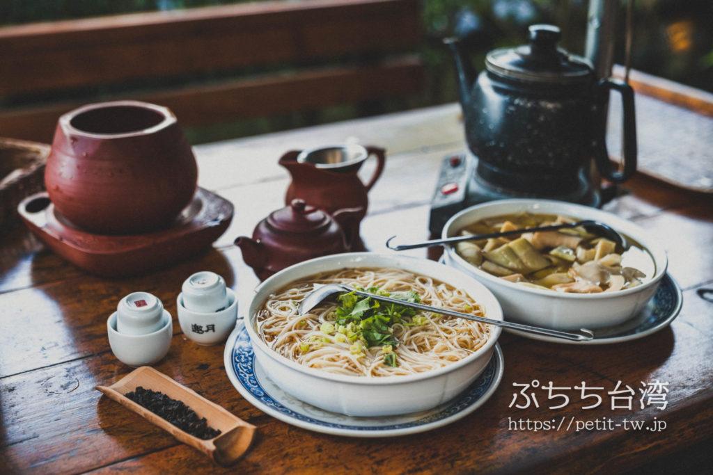 邀月茶坊の台湾茶のご飯メニュー
