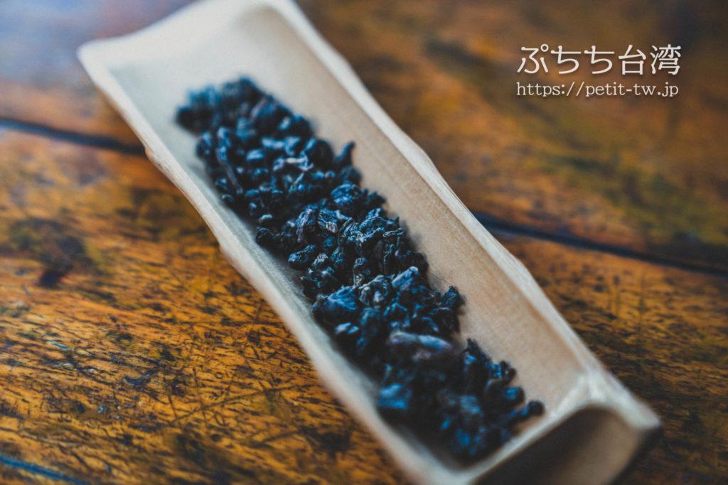 邀月茶坊の台湾茶の茶葉