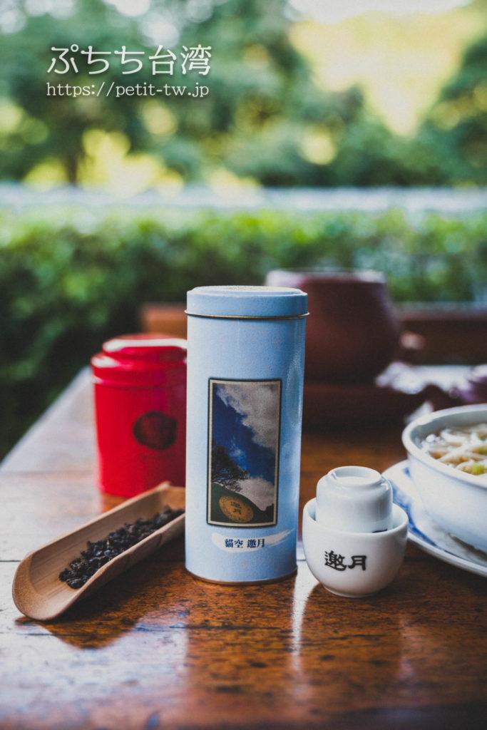 邀月茶坊の台湾茶