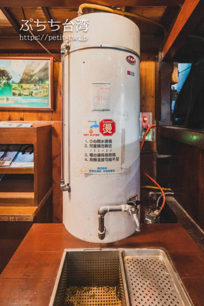 邀月茶坊の店内の水汲み