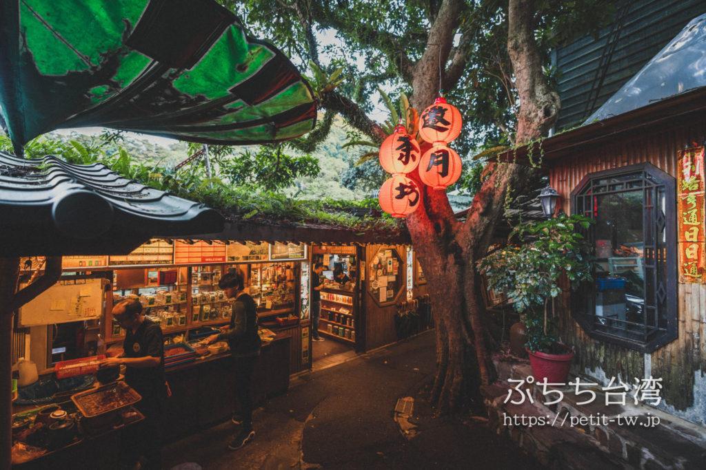 台北の猫空の邀月茶坊の店内