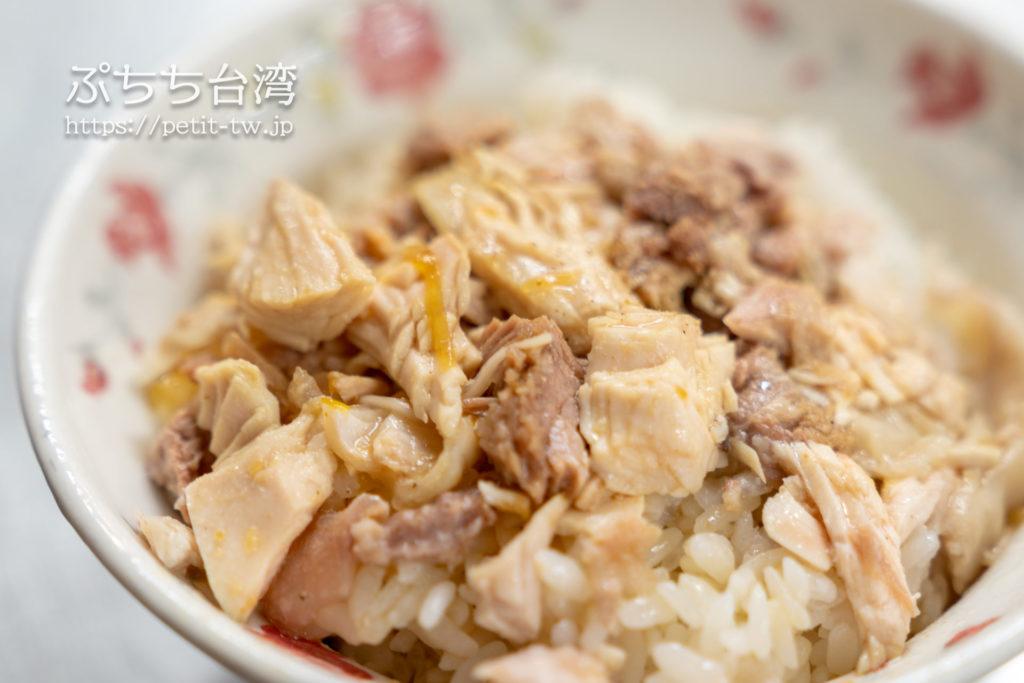 台湾嘉義の鶏肉飯
