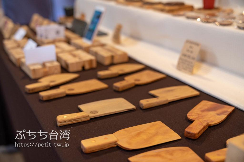 檜意森活村(ヒノキヴィレッジ、Hinoki Village)の檜ショップ