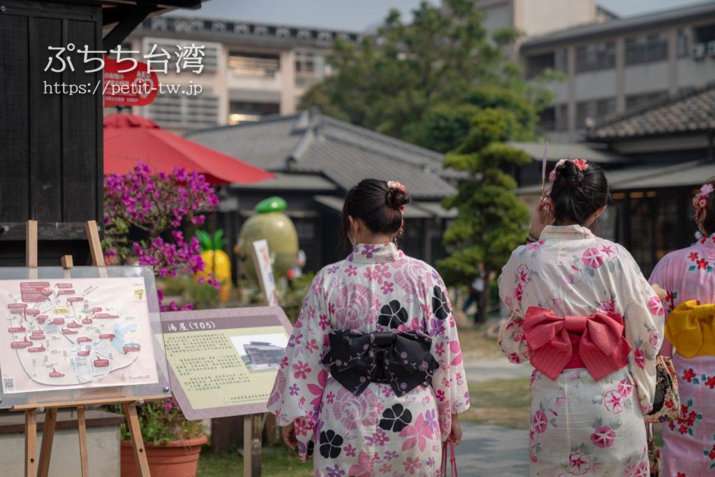 台湾嘉義の檜意森活村(ヒノキヴィレッジ、Hinoki Village