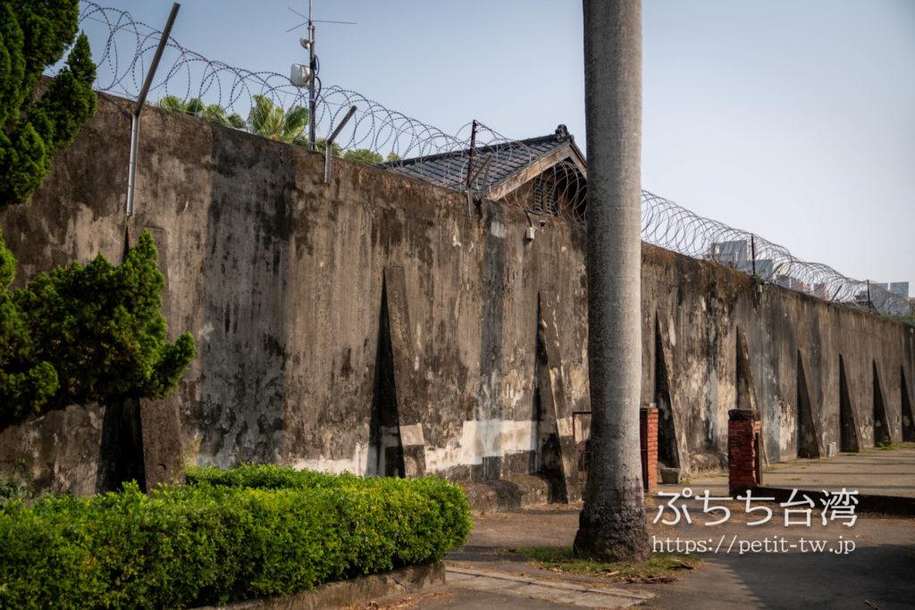 台湾嘉義の旧監獄の塀