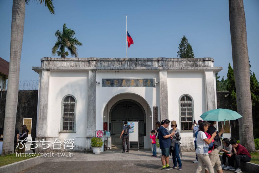台湾の嘉義旧監獄の外観