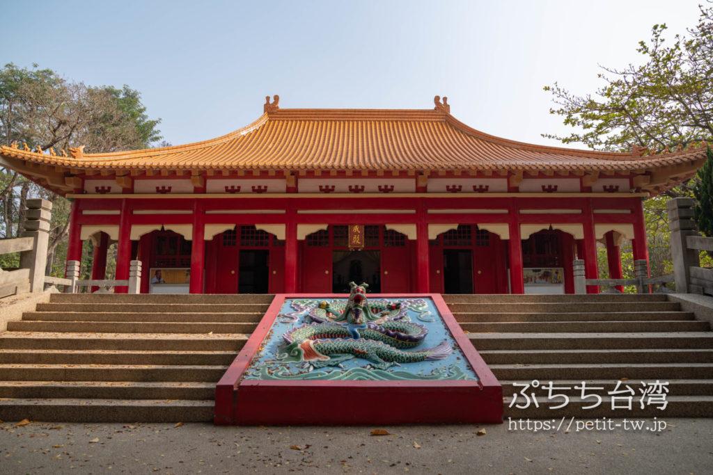 台湾嘉義の孔子廟