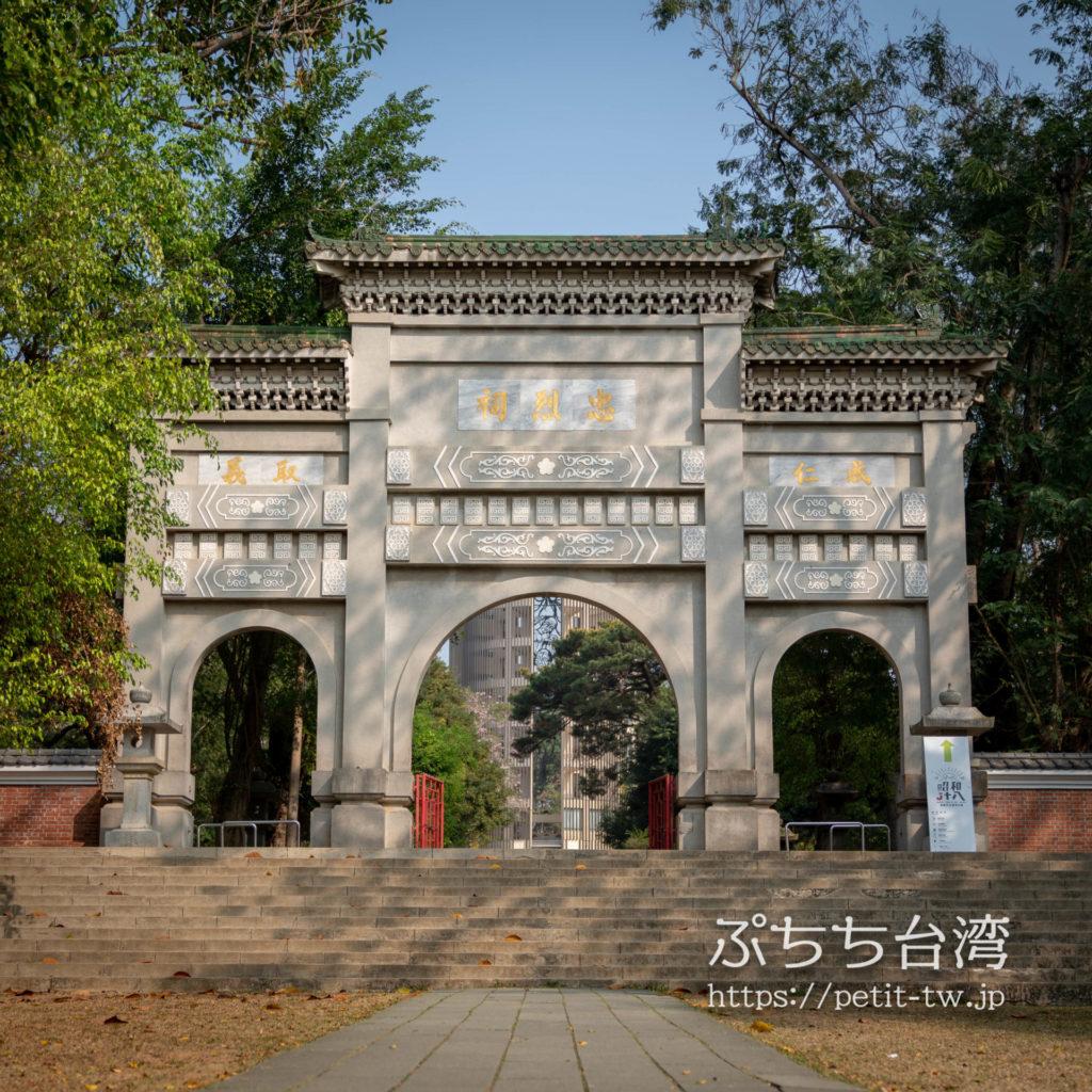 台湾の嘉義公園の門