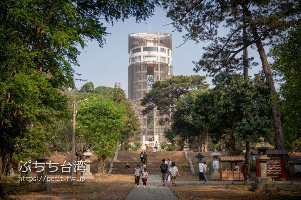 台湾嘉義のタワー、射日塔