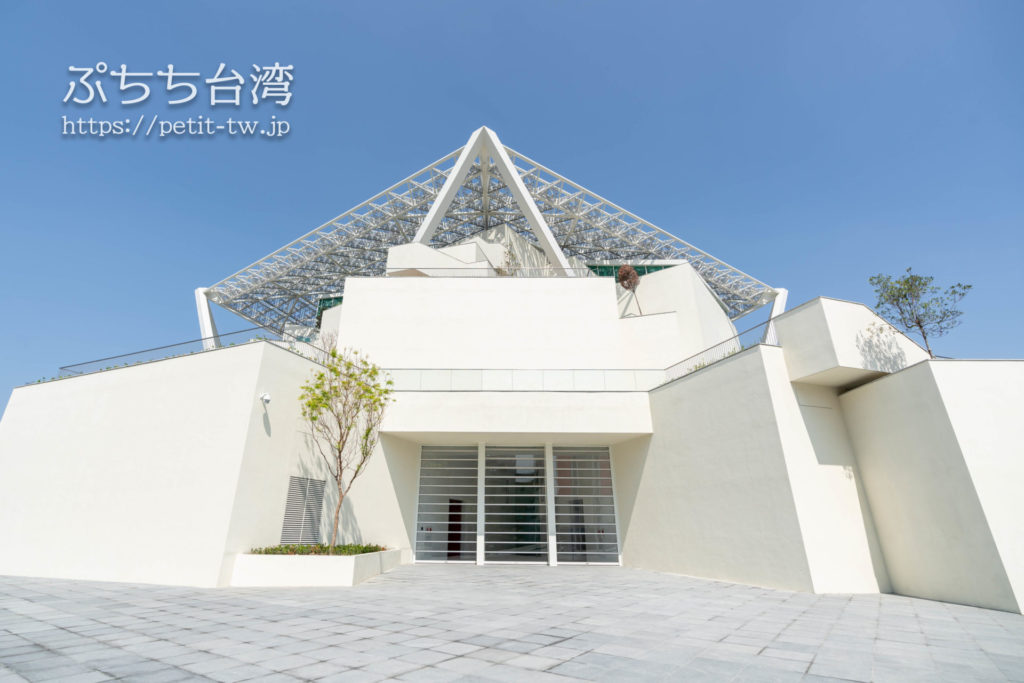 台南市美術館二館の外観