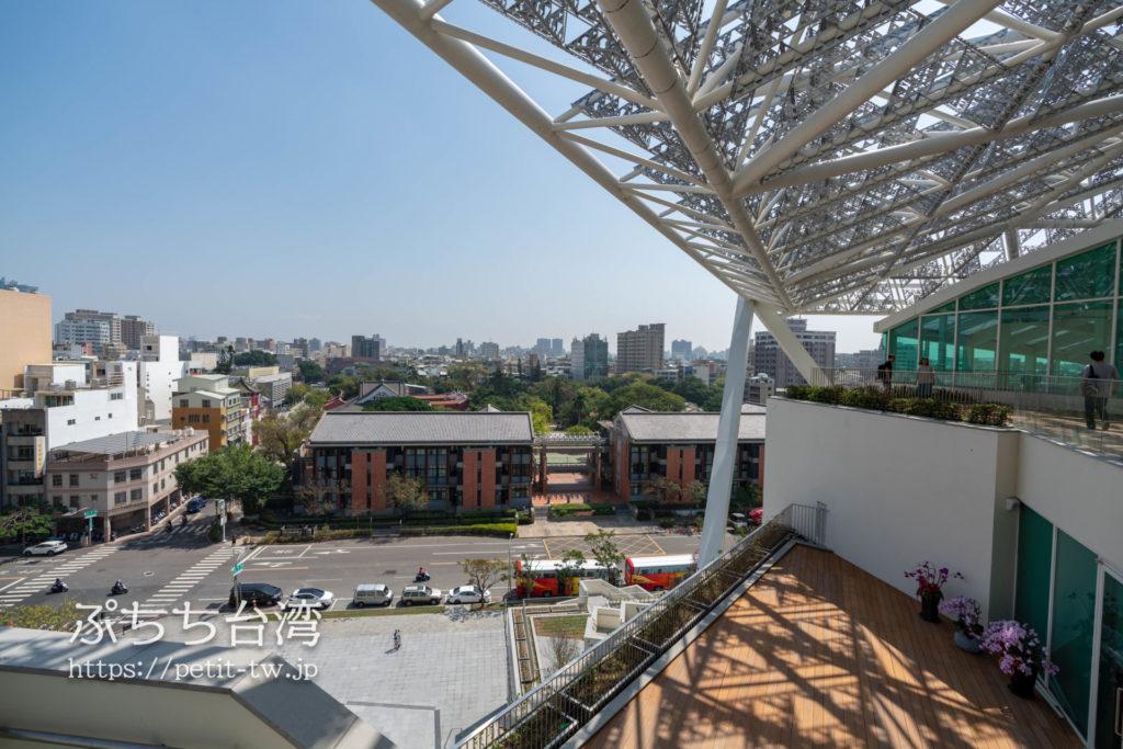 台南市美術館二館の眺望