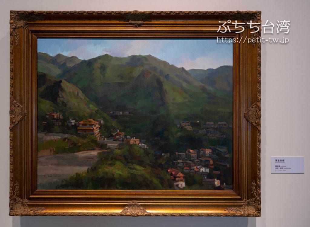 台南市美術館二館の作品