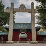 台南の延平郡王祠の鳥居