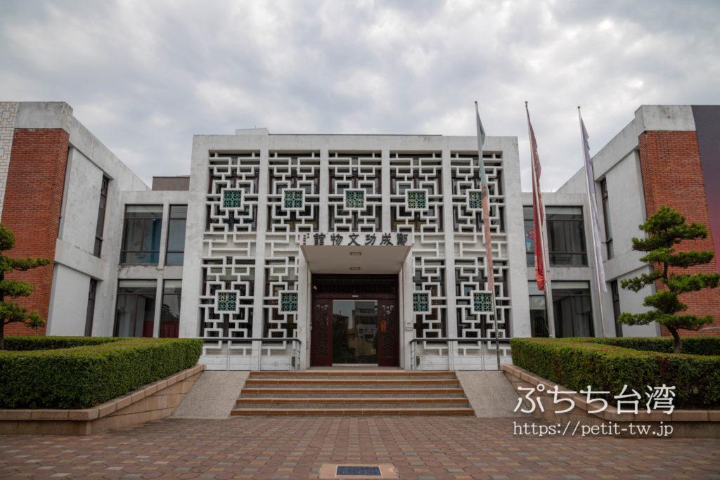 台南の延平郡王祠の鄭成功文物館の外観
