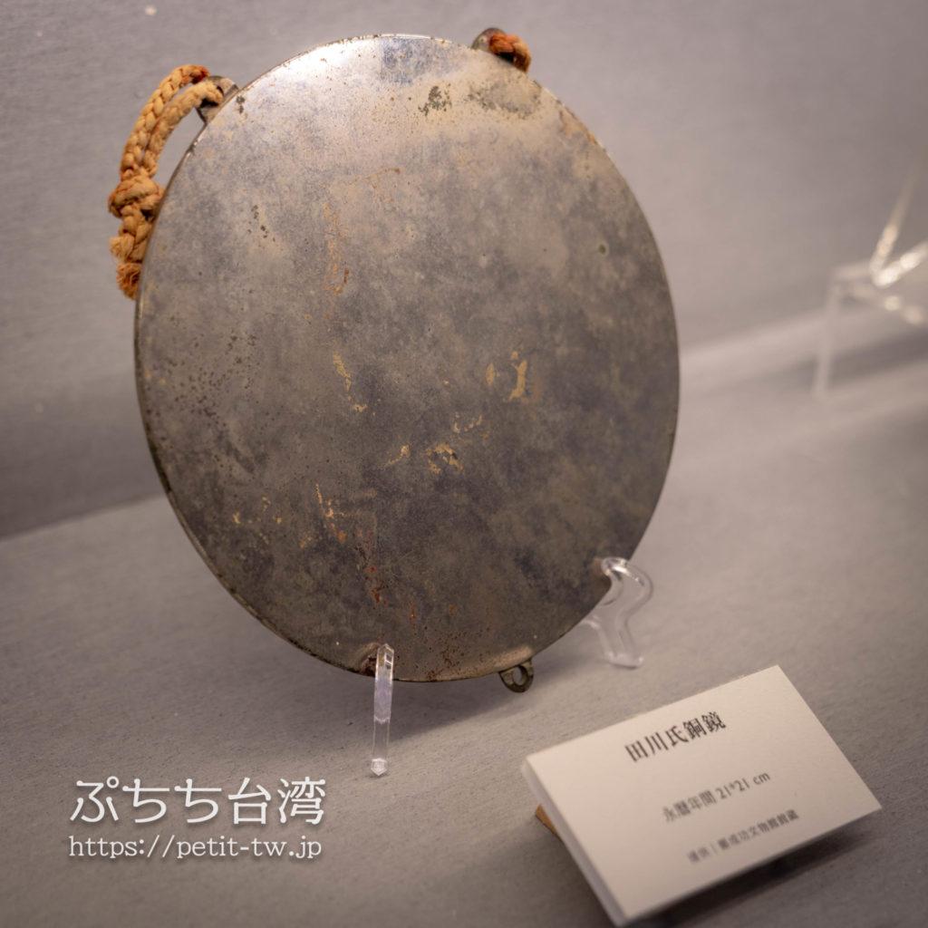 台南の延平郡王祠の鄭成功文物館の銅鏡