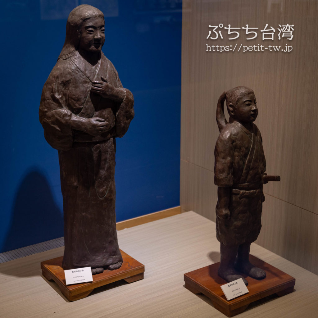台南の延平郡王祠の鄭成功文物館の展示物