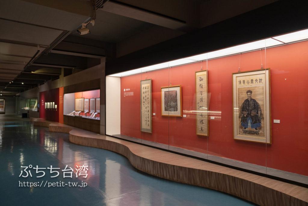 台南の延平郡王祠の鄭成功文物館の館内