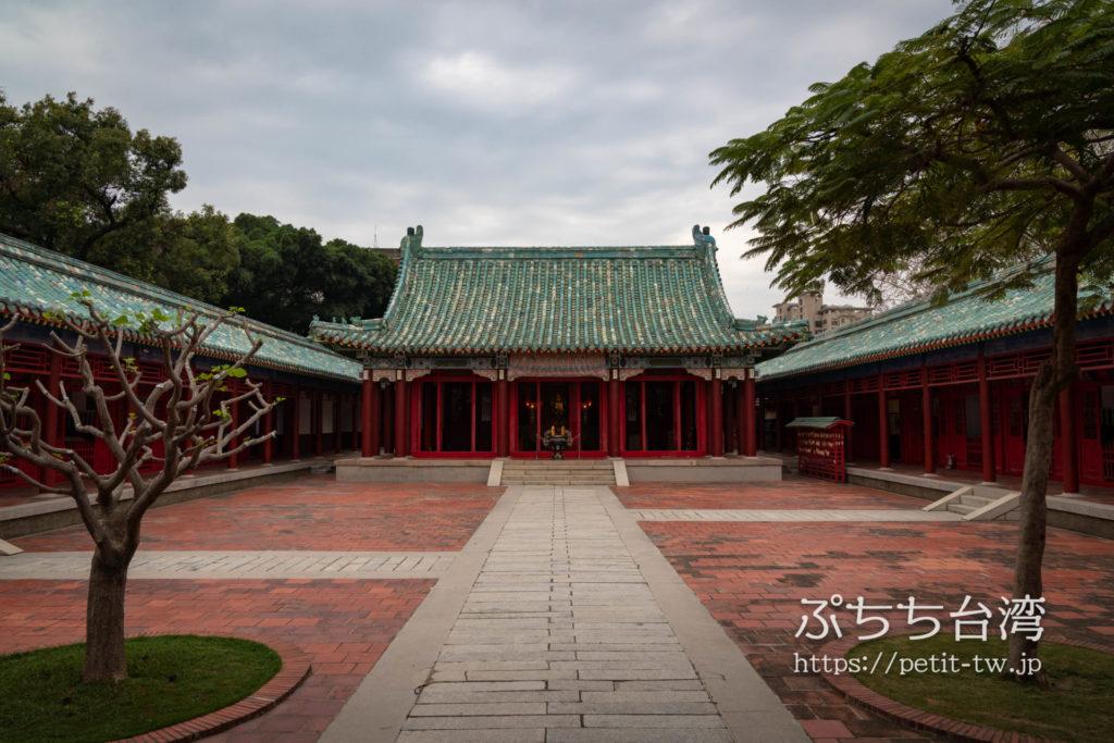 台南の延平郡王祠