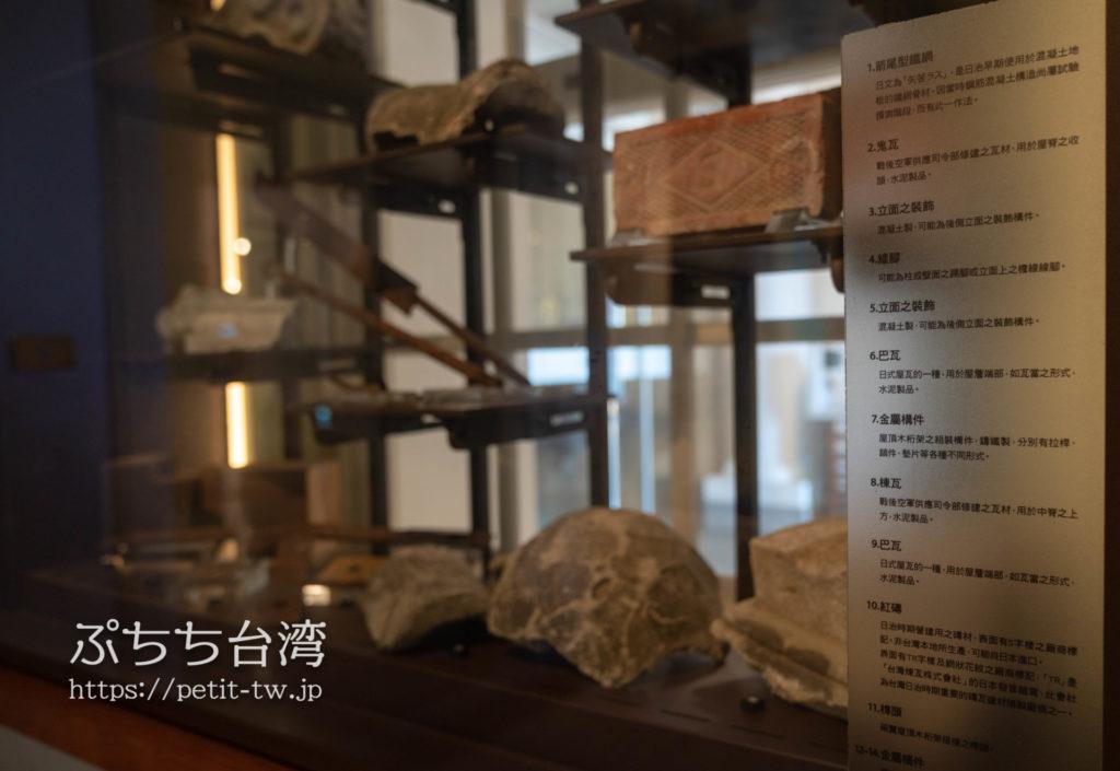 国立台湾文学館、旧台南州庁の館内の展示