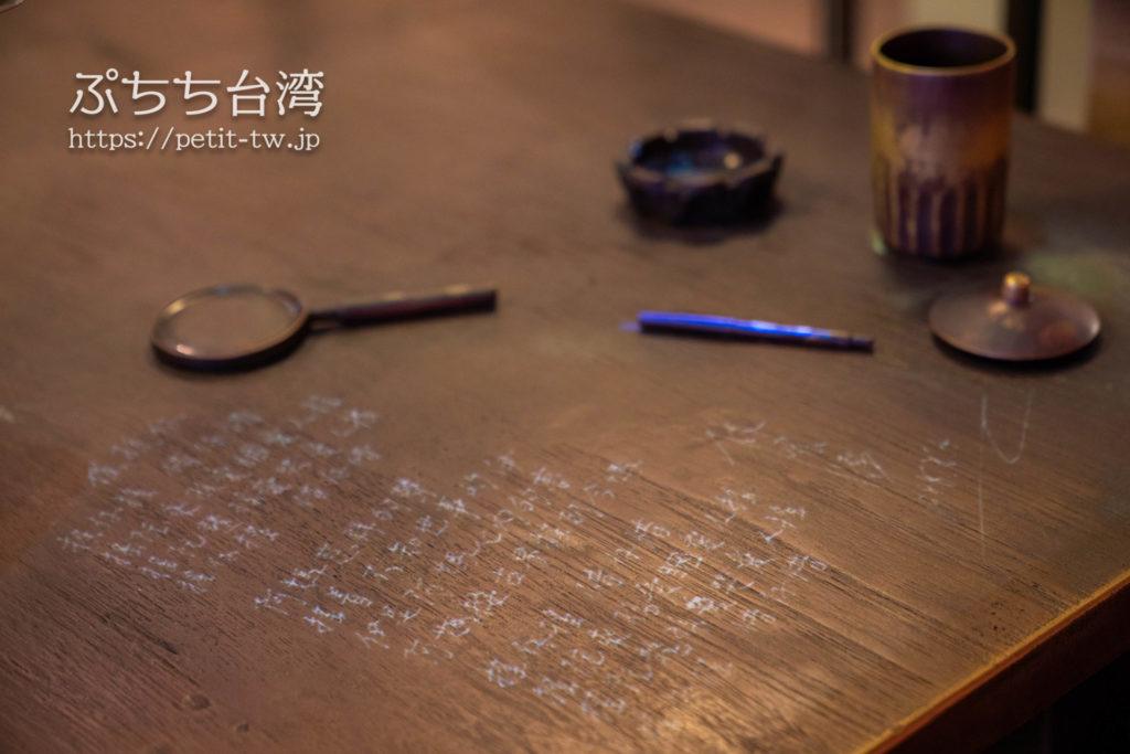国立台湾文学館、旧台南州庁の展示
