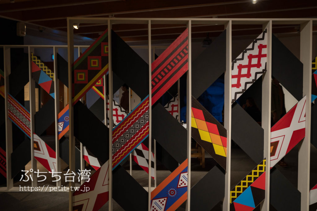 国立台湾文学館、旧台南州庁の原住民文学の展示