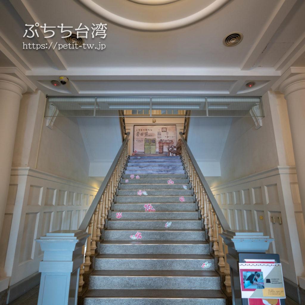 国立台湾文学館、旧台南州庁の階段