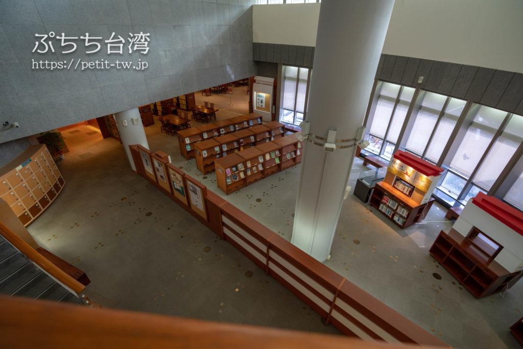 国立台湾文学館、旧台南州庁の図書コーナー