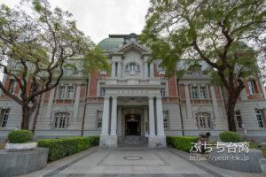 国立台湾文学館、旧台南州庁の外観