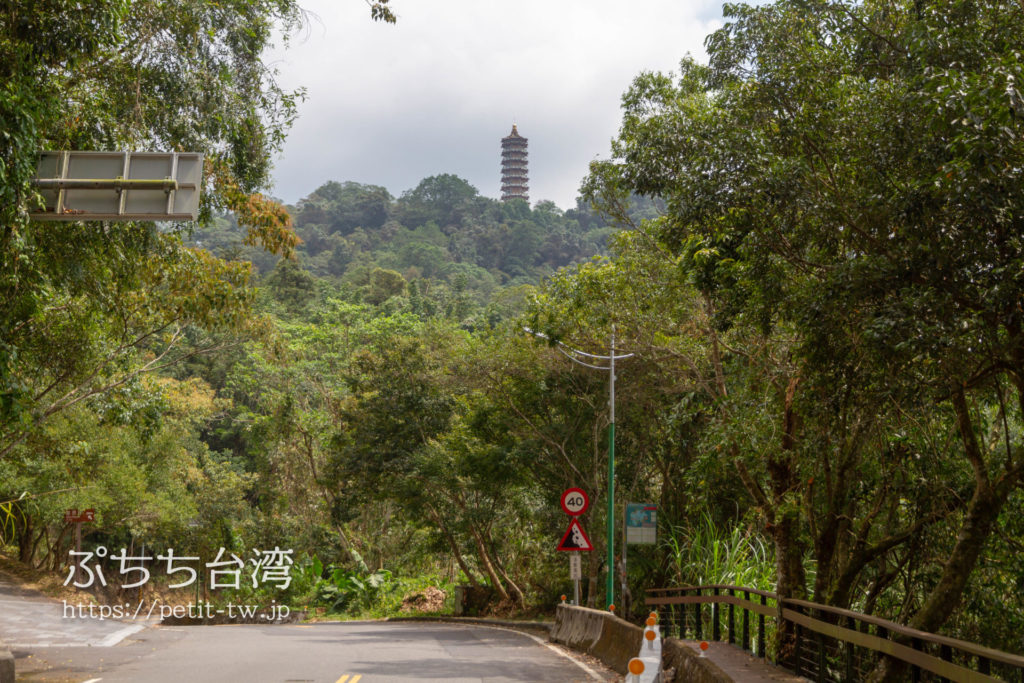 日月潭の慈恩塔までの道