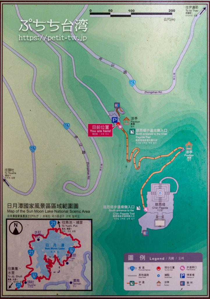 日月潭の慈恩塔遊歩道の案内マップ