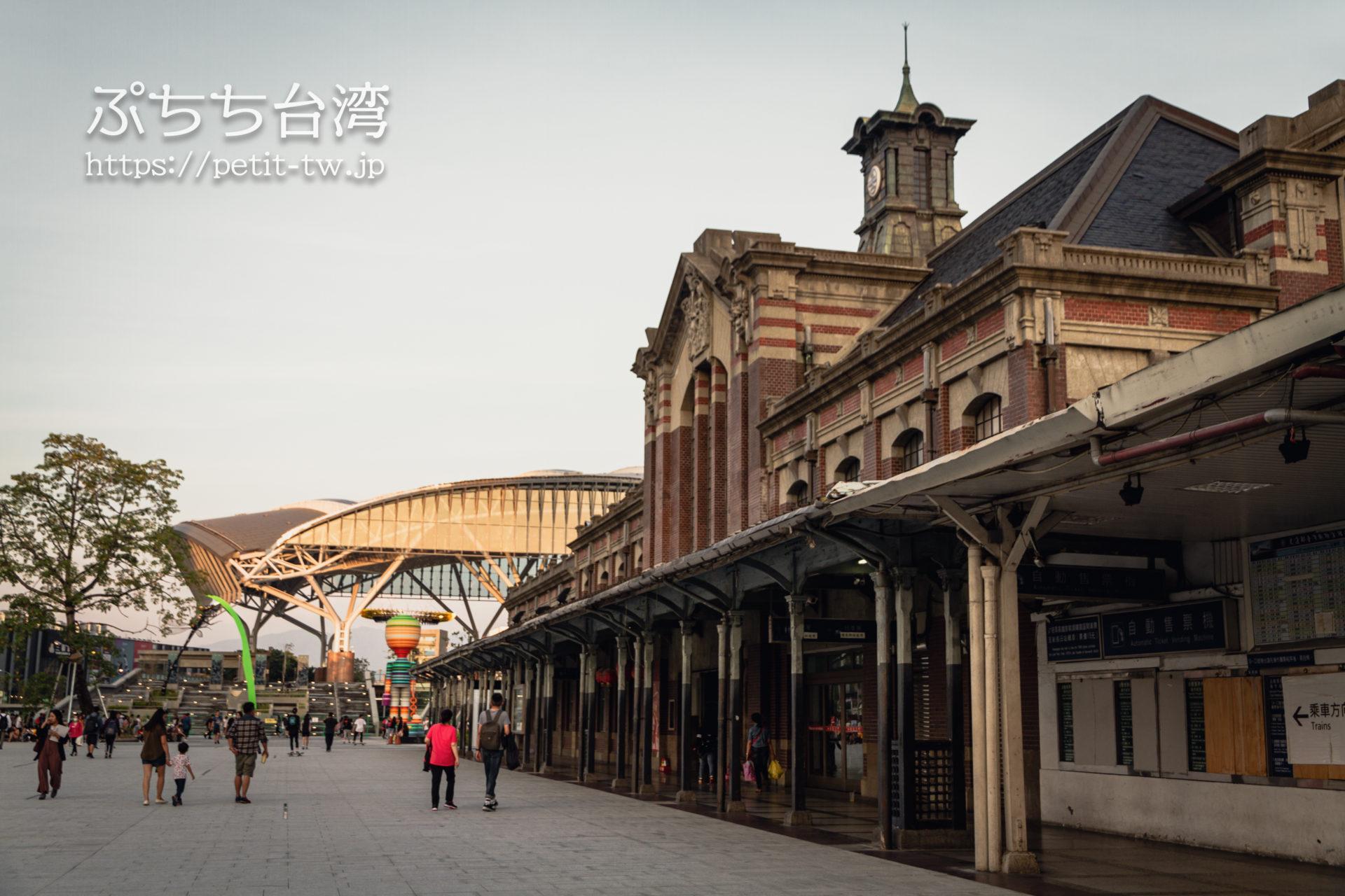 辰野式建築の旧台中駅舎