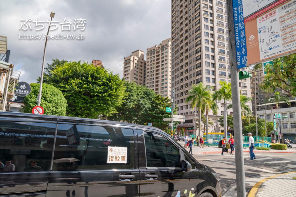 ザガイアホテル(大地酒店)のシャトルバス