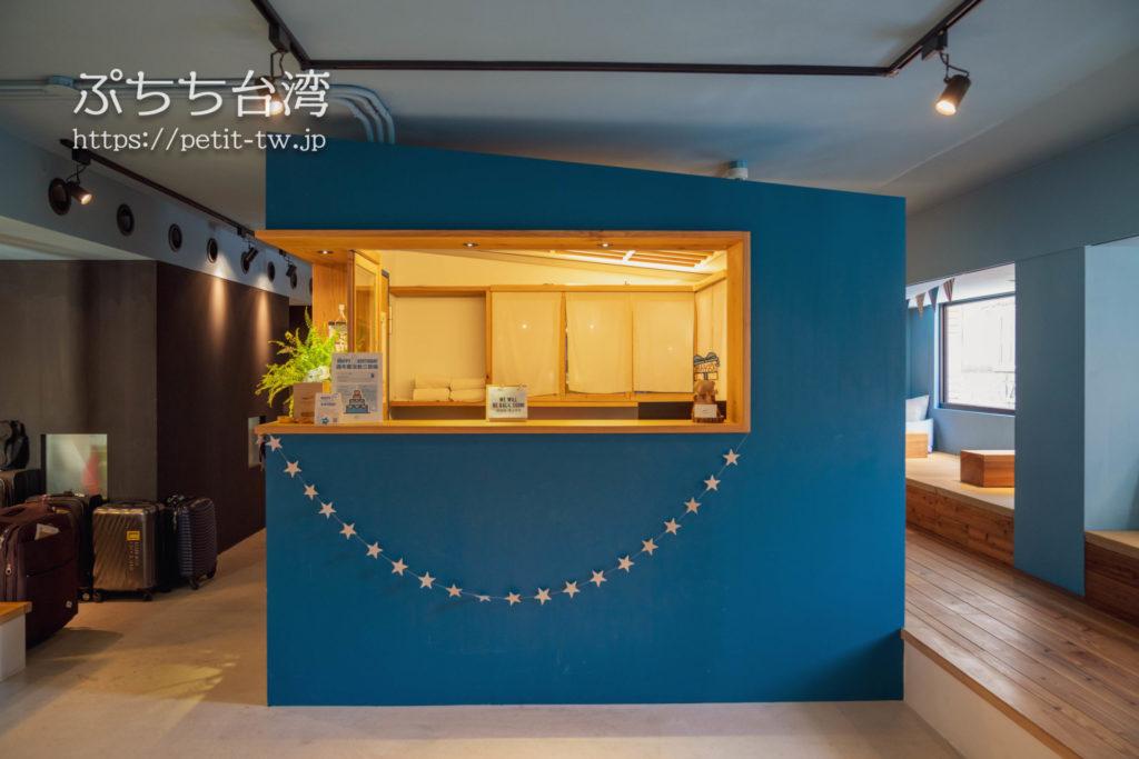 スターホステル台北イースト Star Hostel Taipei Eastのチェックインカウンター