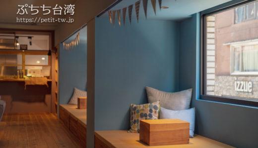 スターホステル台北イースト宿泊記 Star Hostel Taipei East