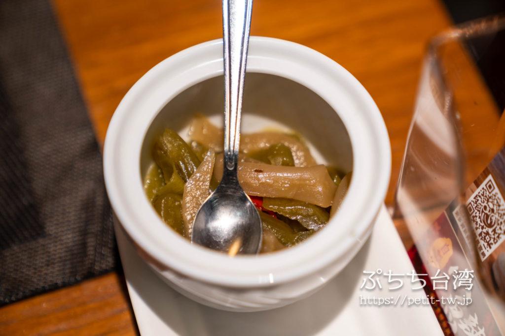 品川蘭の調味料