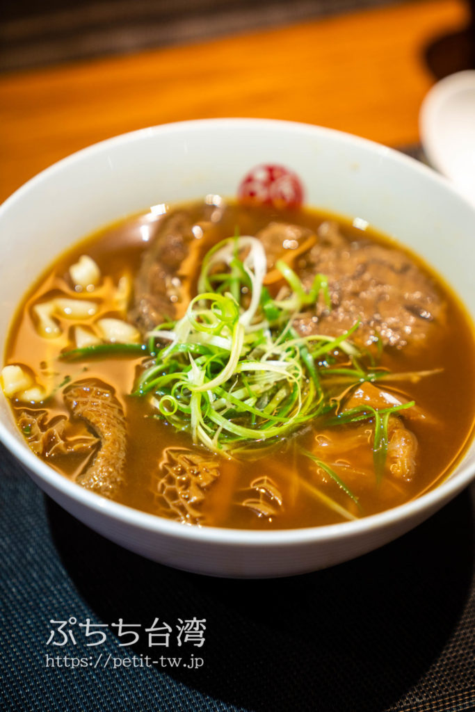 品川蘭の3種牛肉麺