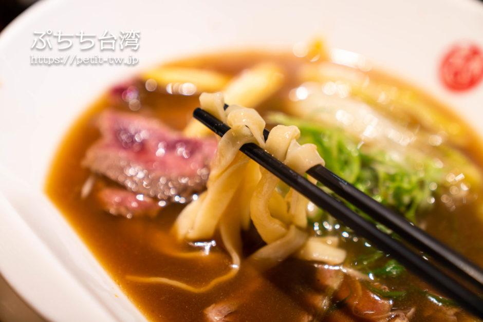 品川蘭の牛肉麺