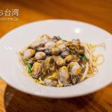 雙月食品社の牡蠣の混ぜ麺